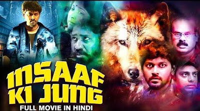 Poster Of Insaaf Ki Jung Full Movie in Hindi HD Free download Watch Online 720P HD