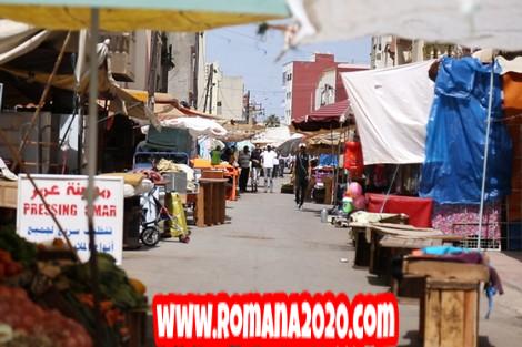 أخبار المغرب وزارة الفلاحة والصيد البحري تطمئن المغاربة حول تموين الأسواق