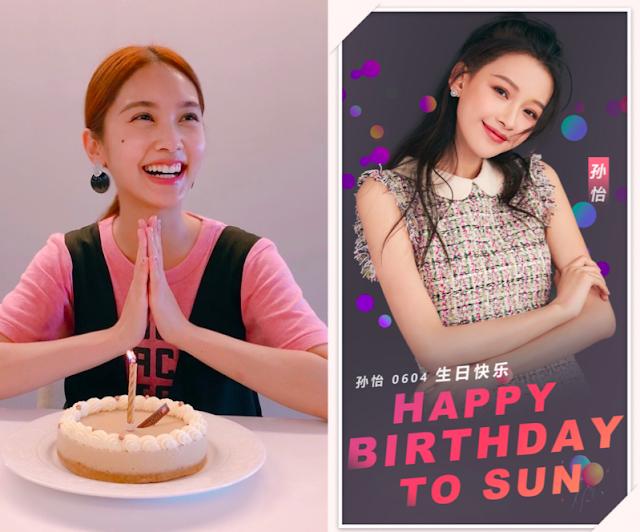Rainie Yang Sun Yi Birthday June 4