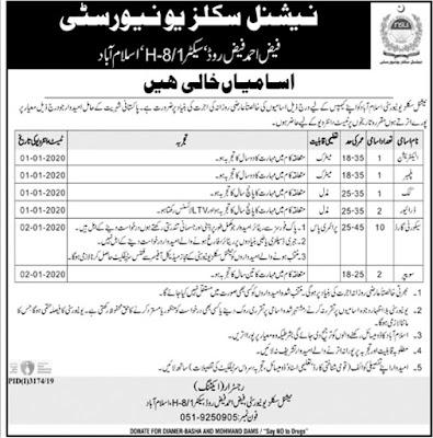 National Skills University Islamabad Jobs 2019