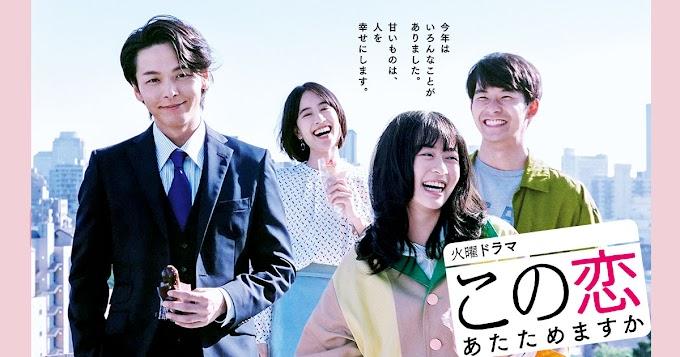 Tokutube - Kono Koi Atatamemasuka Episódio 01