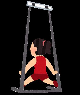 ハードルをくぐる人のイラスト(女性)