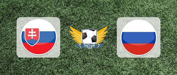 روسيا وسلوفاكيا بث مباشر