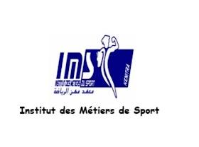 IMS :  le lancement des inscriptions en ligne au titre de l'année universitaire 2021-2022