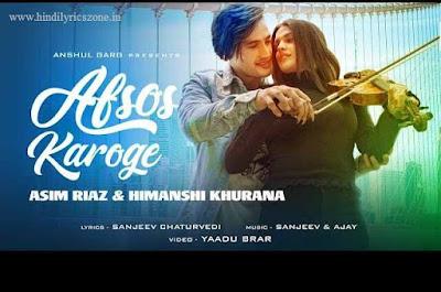 Afsos Karoge (अफसोस करोगे) Song Lyrics - Stebin Ben,Himanshi Khurana । Hindilyricszone.in