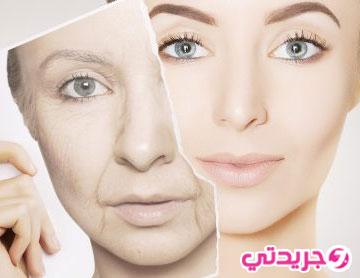 ماسك سيجعل وجهك اصغر من سنك