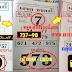 มาแล้ว...เลขเด็ดงวดนี้ 2-3ตัวแม่นๆ หวยซอง เอนกหนองรี งวดวันที่ 1/6/59