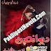 Deewaanapan Complete Novel By Mirha Kanwal - Novel Continued....
