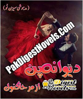 Deewaanapan Complete Novel By Mirha Kanwal