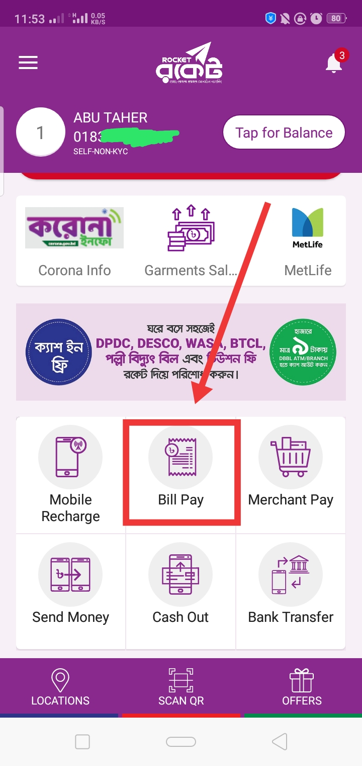 nid info correction fee pay by dbbl - cyber31bd.com