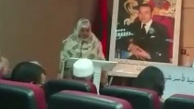مداخلة الاخت ميمونة خلال ندوة الشهيد بالقنيطرة 08/11/2019