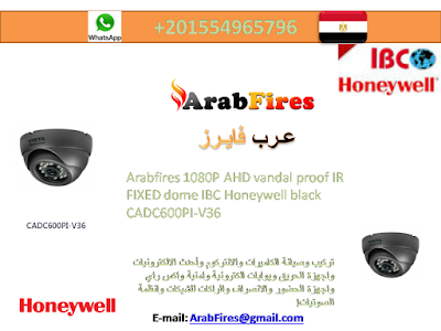 Arabfires 1080P AHD vandal proof IR FIXED dome IBC Honeywell black CADC600PI-V36