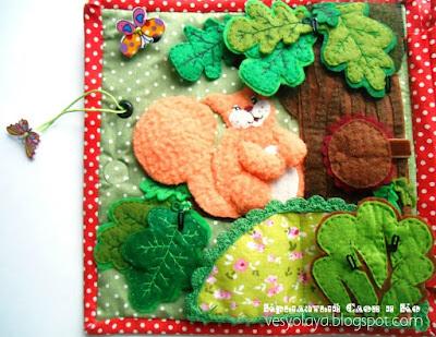 подарок для ребёнка от 1 года до 3 лет в Минске