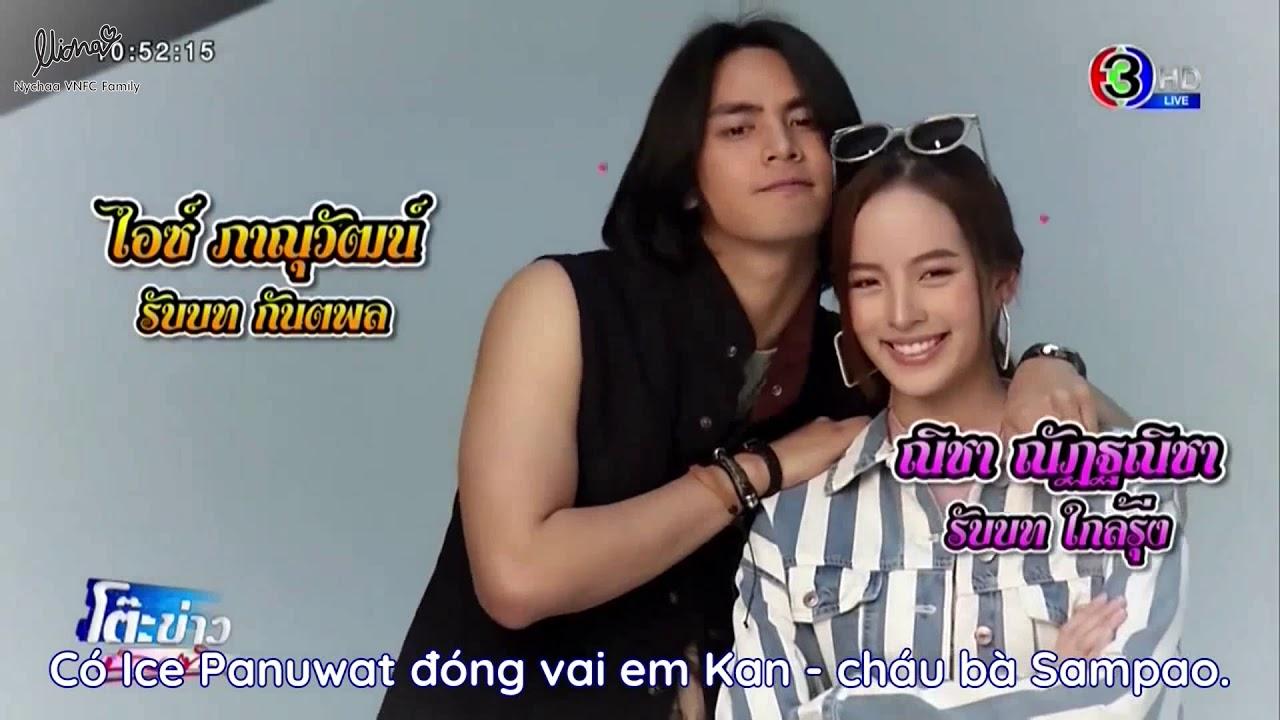 Hào Quang Tình Yêu