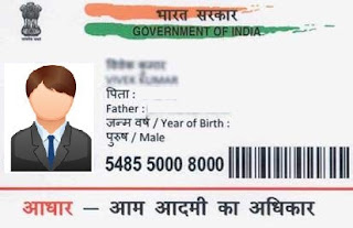 Can Aadhaar Card deactivated if Person is dead or expired