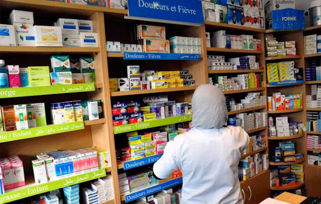 خطير..انقطاع أدوية مرضى القصور الكلوي بمراكش