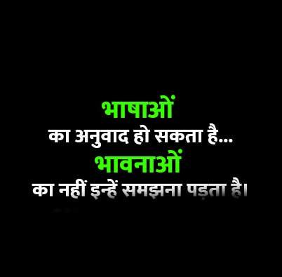 suvichar video download free