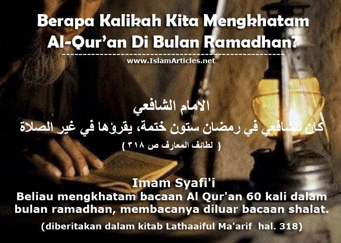 khatam al quran bulan ramadhan