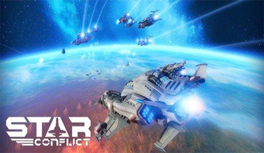 Star Conflict - скачать, регистрация