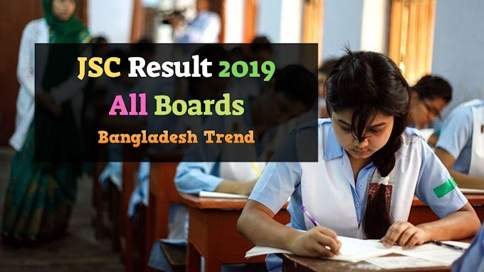JSC Result 2019 | All Board JSC Result Check Online
