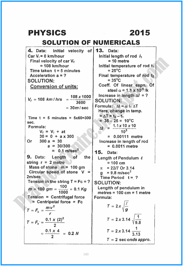 10th-physics-numerical-solve-five-year-paper-2015