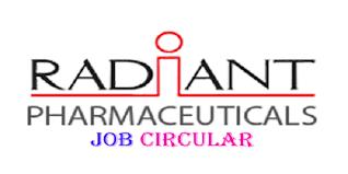 রেডিয়েন্ট ফার্মাসিউটিক্যালস নিয়োগ ২০২১ - Radiant Pharmaceuticals Job Circular 2021 - ঔষধ কোম্পানির চাকরির খবর 2021