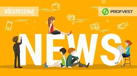 Новостной дайджест хайп-проектов за 04.10.20. Завершение недели отчетностью