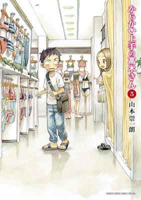 [Manga] からかい上手の高木さん 第01-05巻 [Karakai Jouzu no Takagi-san Vol 01-05] Raw Download