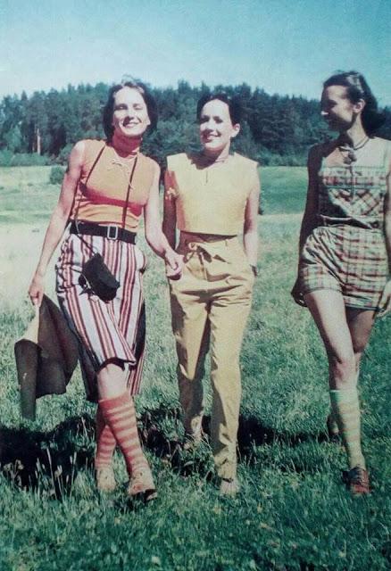 """1980 год. """"Rīgas Modes"""""""