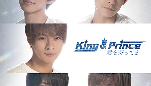 [DOWNLOAD] King & Prince - koi-wazurai (4th Single)