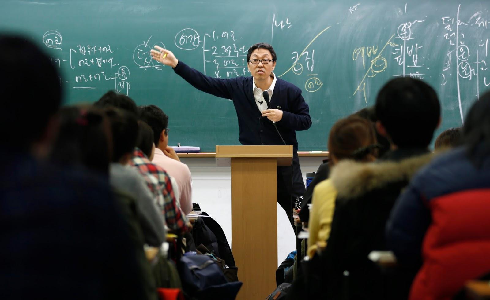 Beranda Pendidikan Korea Selatan Meraih Status Melalui Pendidikan