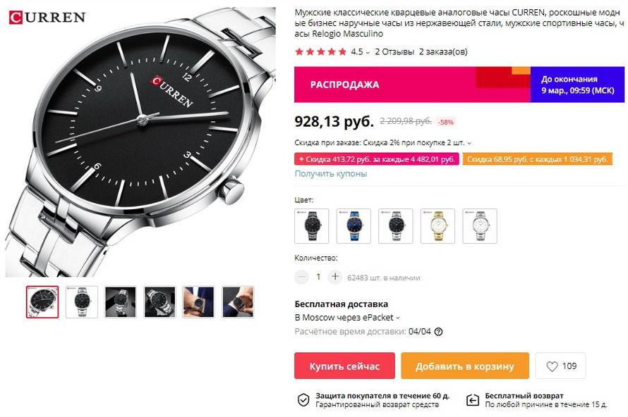 Мужские классические кварцевые аналоговые часы CURREN, роскошные модные бизнес наручные часы из нержавеющей стали, мужские спортивные часы, часы Relogio Masculino