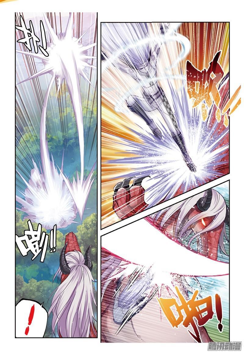 อ่านการ์ตูน Wu Dong Qian Kun 57 ภาพที่ 10