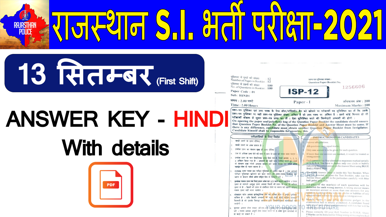 Rajasthan SI Answer key