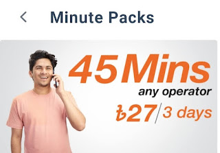 Banglalink Minute Offer