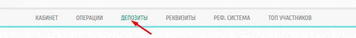 Регистрация в Kaydexon LTD 4