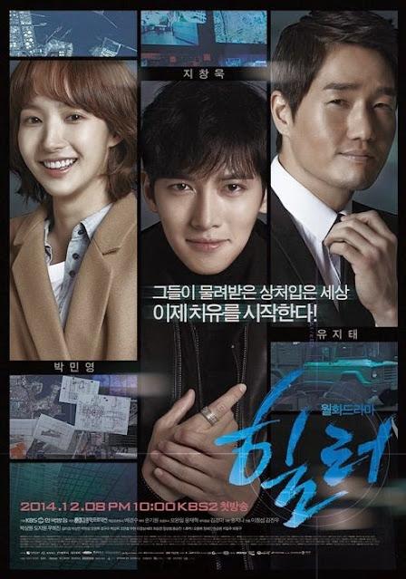 Sinopsis Healer Korean Drama