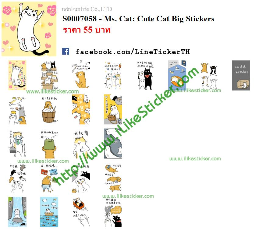 Ms. Cat: Cute Cat Big Stickers