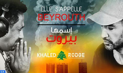 """اكادير بريس ...الشاب خالد يتضامن مع لبنان بأغنية """"اسمها بيروت"""""""