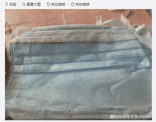 Khẩu trang Trung Quốc dính ruồi, bám bẩn, thiếu màng lọc