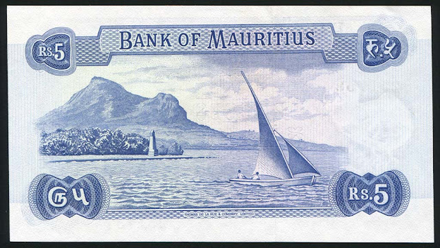 Mauritius Rupees banknotes money currency images pictures