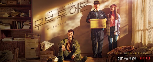 Review dan Sinopsis Drama Move To Heaven