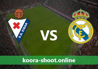 بث مباشر مباراة ريال مدريد وايبار اليوم بتاريخ 03/04/2021 الدوري الاسباني
