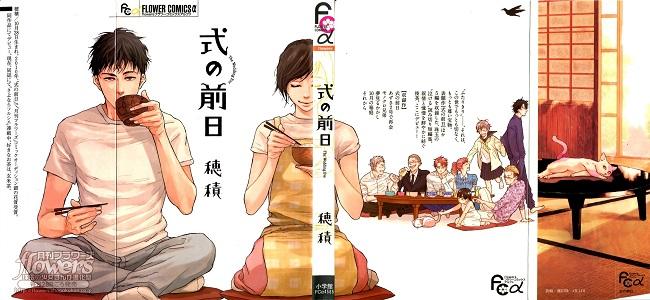 Mangás Shoujo, Josei e Animes - Página 5 Wedding%2BEve