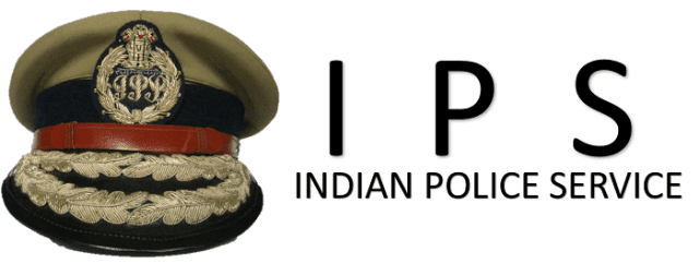 How To Become A IPS Officer in India in Hindi [आईपीएस ऑफिसर (IPS Officer) कैसे बने?]