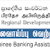 Vacancy In Regional Development Bank