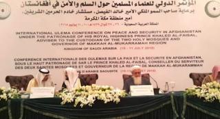 قمة منظمة المؤتمر الإسلامي في المملكة العربية السعودية تركز على حرب أفغانستان بدون إيران