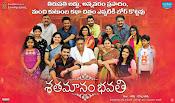 Sathamanam Bhavathi first look-thumbnail-5