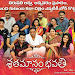 Sathamanam Bhavathi first look-mini-thumb-5
