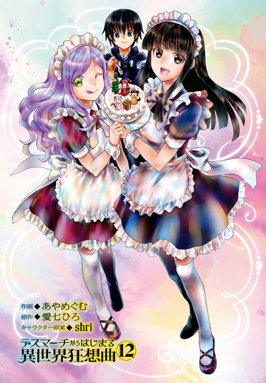 Death March Kara Hajimaru Isekai Kyousoukyoku / Death March To The Parallel World Rhapsody Mangá Online Capítulo 78-5
